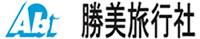 トップページ 勝美旅行社 Logo